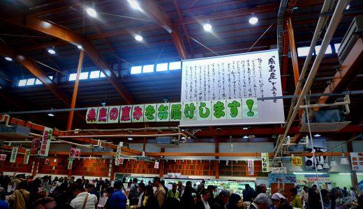 伊都菜彩のおすすめはコレだ!「買いすぎ注意」のJA糸島産直市場