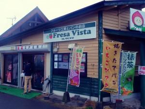 Fresa Vista