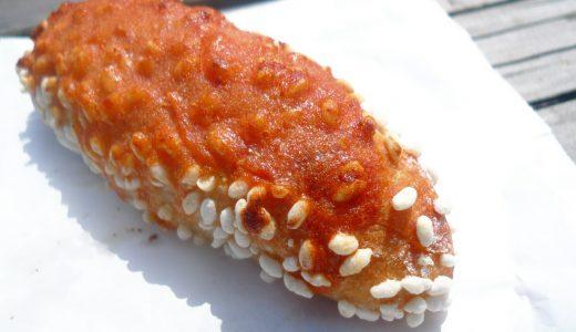 明太子とバターの甘辛さが感動的な「あらぱん」の明太バケット|西新