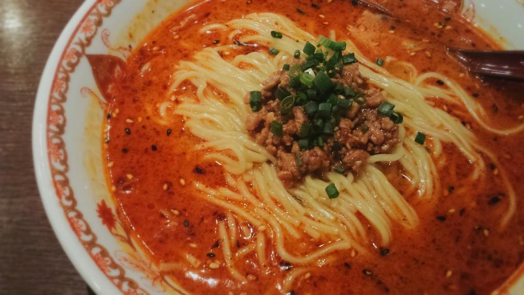三鼎(さんてい)の坦々麺