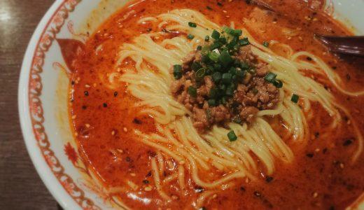 美味!「三鼎(さんてい)」の本格坦々麺は痺れる辛さがクセになる!|天神北