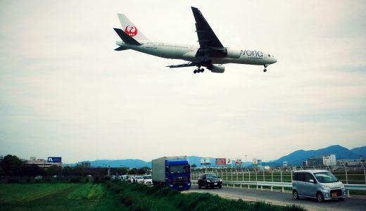でっかい飛行機が飛ぶのを近くで見れる!福岡空港周辺で飛行機を見るためのスポット