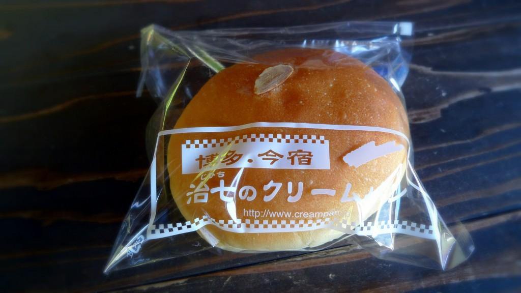 治七のクリームパン