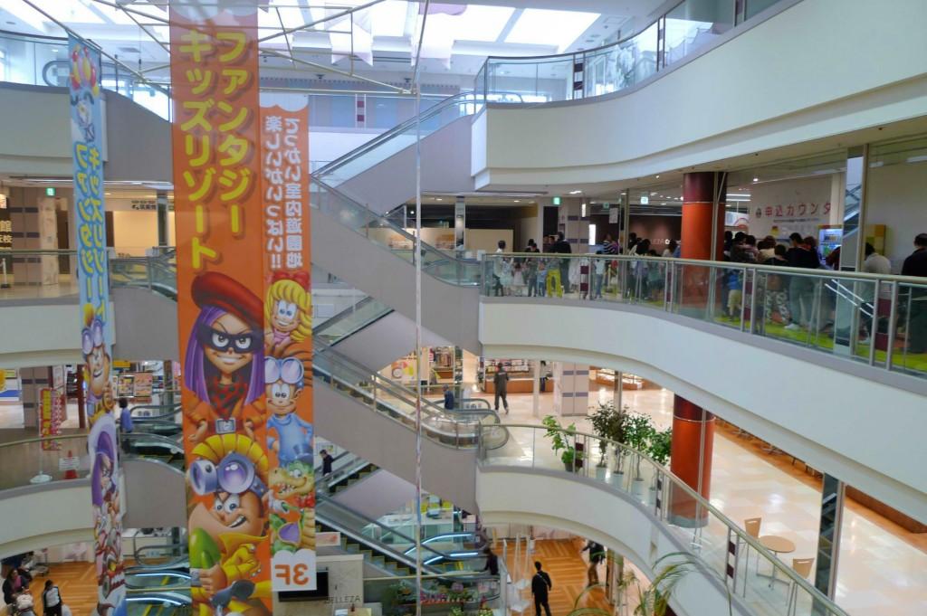 ファンタジーキッズリゾート筑紫野