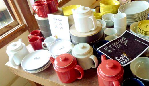 【波佐見焼】渋滞と行列を回避しながら波佐見陶器市を満喫する方法