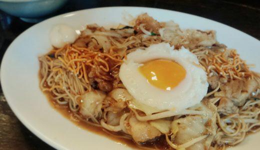 ケンゾーカフェの「焼きラーメン」は、クセになるB級グルメ!きたなシュラン認定も納得。|中洲川端
