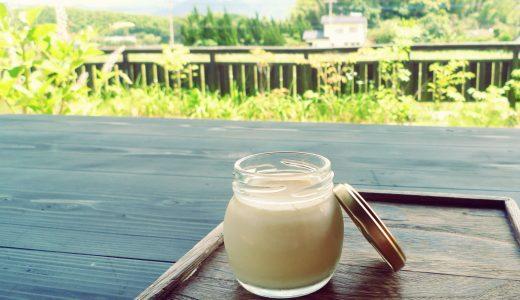 またいちの塩の「花塩プリン」が美味し過ぎる!糸島の「季節屋」で買えますよ。
