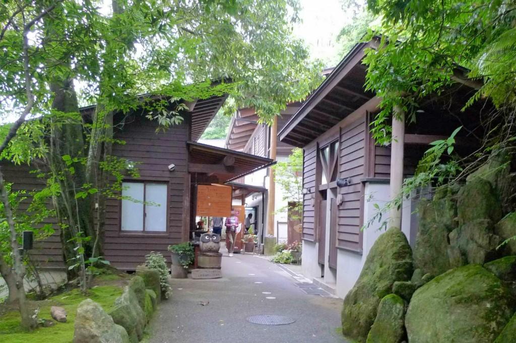 みのう山荘の入り口
