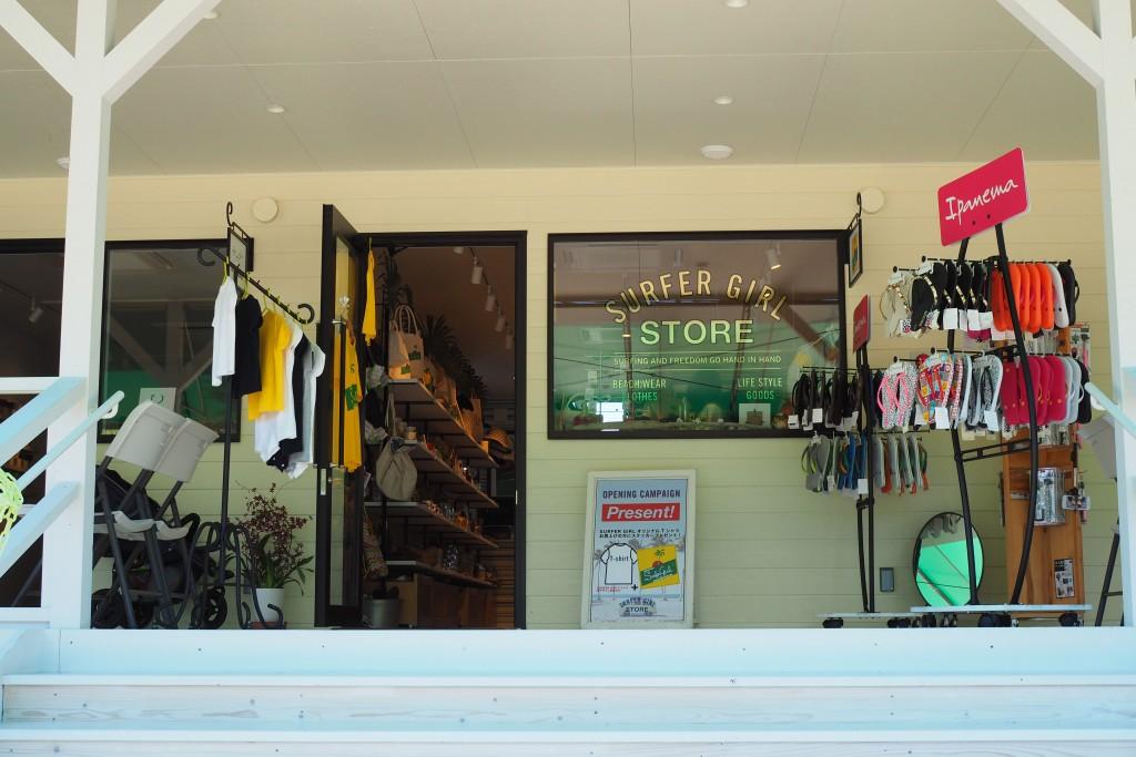 Surfer Girl Store