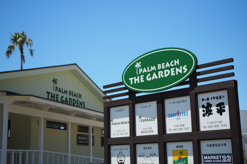PALM BEACH THE GARDENS