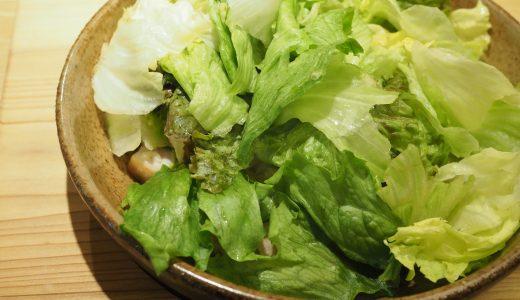 「中華めし 下釜」のレタスチャーハンは驚きの見た目と感動的な旨さ!|西新