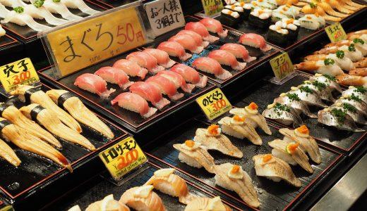 唐戸市場で絶品寿司ランチ!おすすめは?|下関市