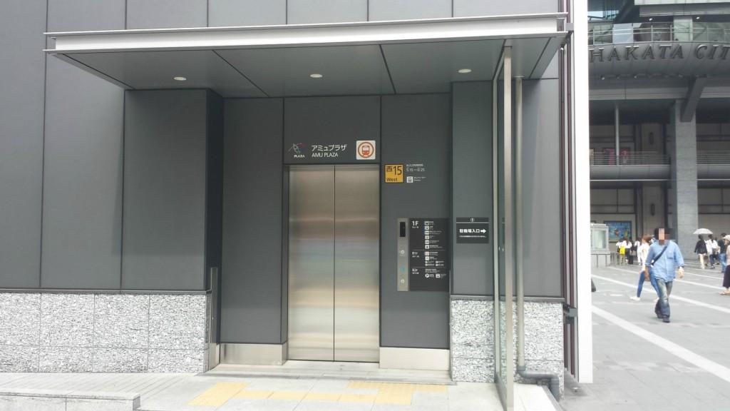 西15 エレベーター