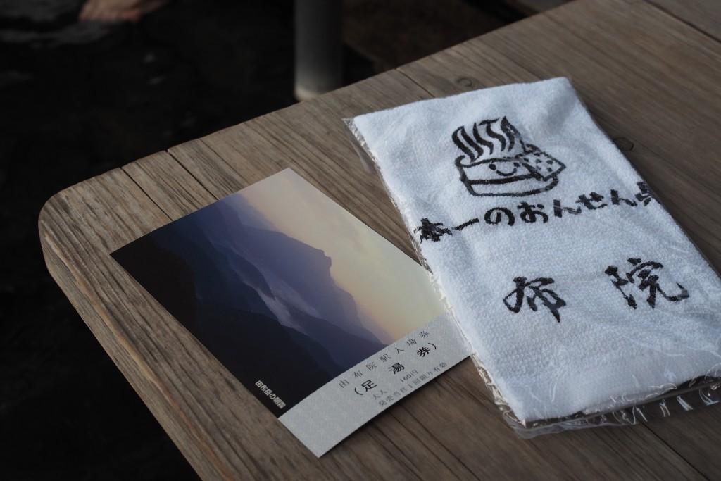 ポストカードとタオル