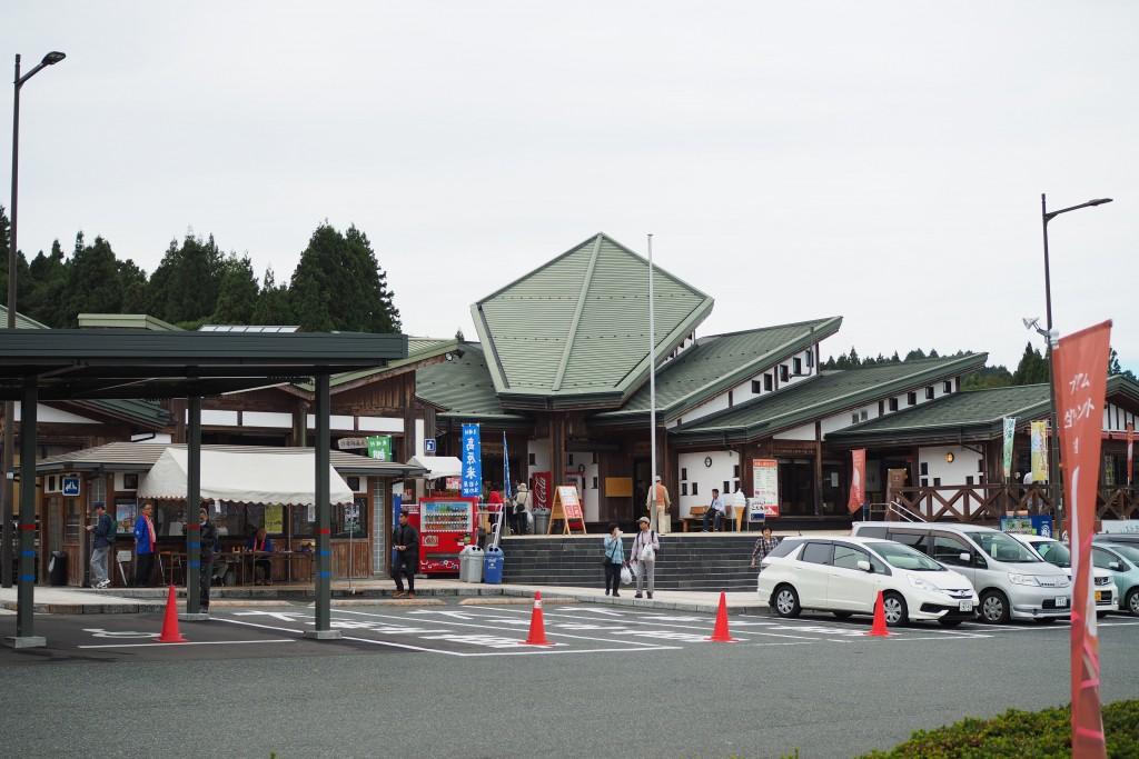 道の駅 小石原