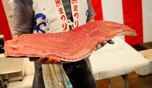 第2土曜は長浜鮮魚市場「市民感謝デー」 本マグロの解体ショー&即売が人気!
