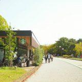 スターバックス 福岡大濠公園店