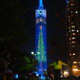 福岡タワーイルミネーション