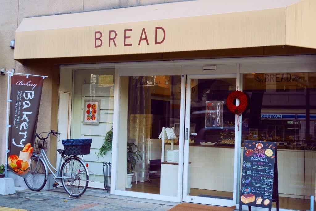 BREAD 唐人町店