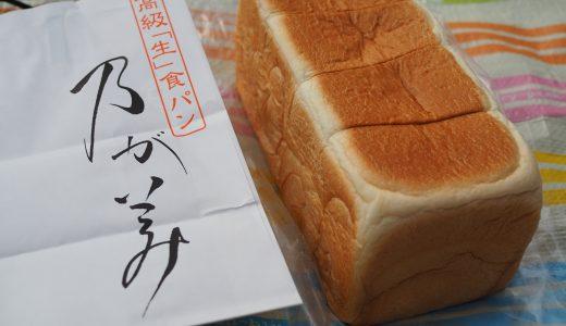 唐人町商店街の美味しいパン屋さん3選 ~高級生食パンにハード系、ソフト系も~