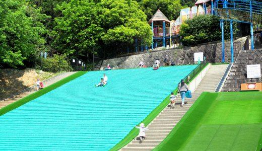 東平尾公園の草スキーが子供たちに大人気!アスレチックや遊具も!
