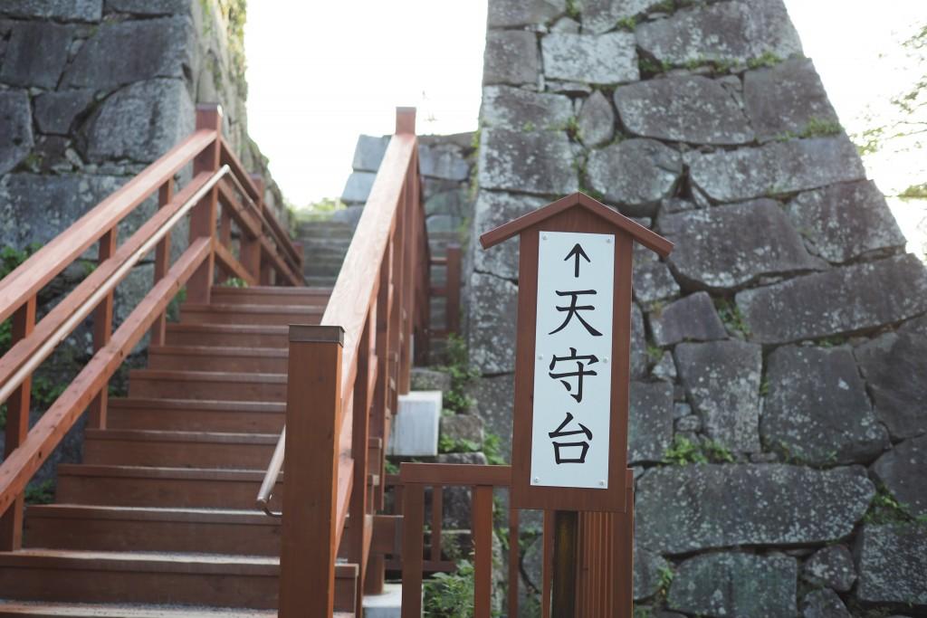舞鶴公園 福岡城跡天守台