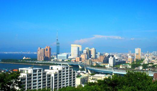 福岡市内で見晴らしが最高な無料の展望スポット 3選