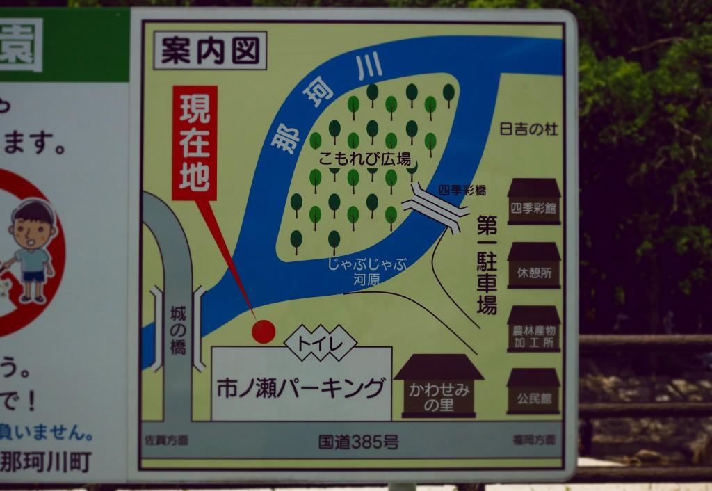 中ノ島公園のMAP