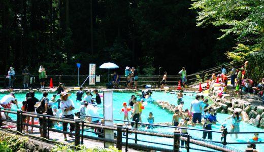 調音の滝公園でそうめん流し&流水プール!猛暑日に涼を求めて~|うきは市