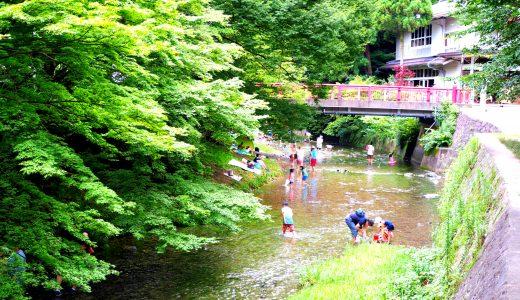 久山町の猪野公園で川遊び!|糟屋郡