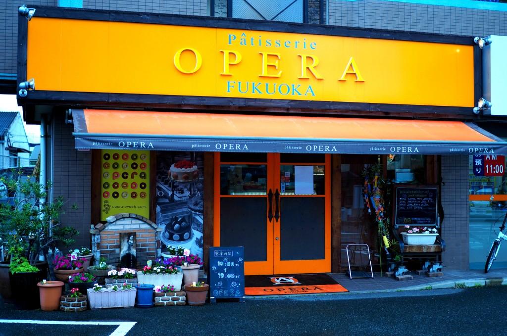 お菓子の工房 オペラ