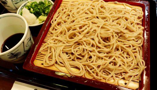 そば処 宗右ヱ門  – 路地裏の隠れ家的な蕎麦の名店|箱崎