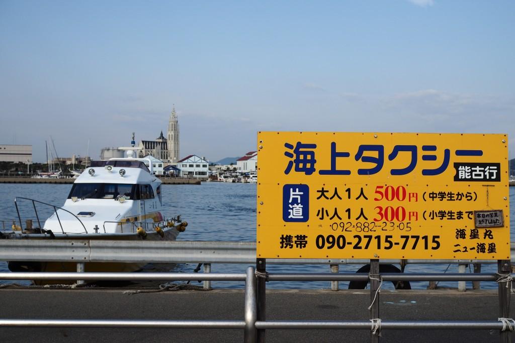 海上タクシーという選択肢も