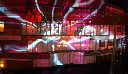 【ワンピース】ファン必見!キャナルシティ博多の巨大3Dプロジェクションマッピングは迫力満点
