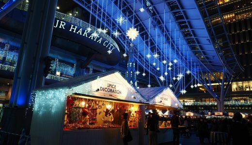 クリスマスマーケット in 光の街・博多 〜 おすすめのグルメや雑貨を紹介!