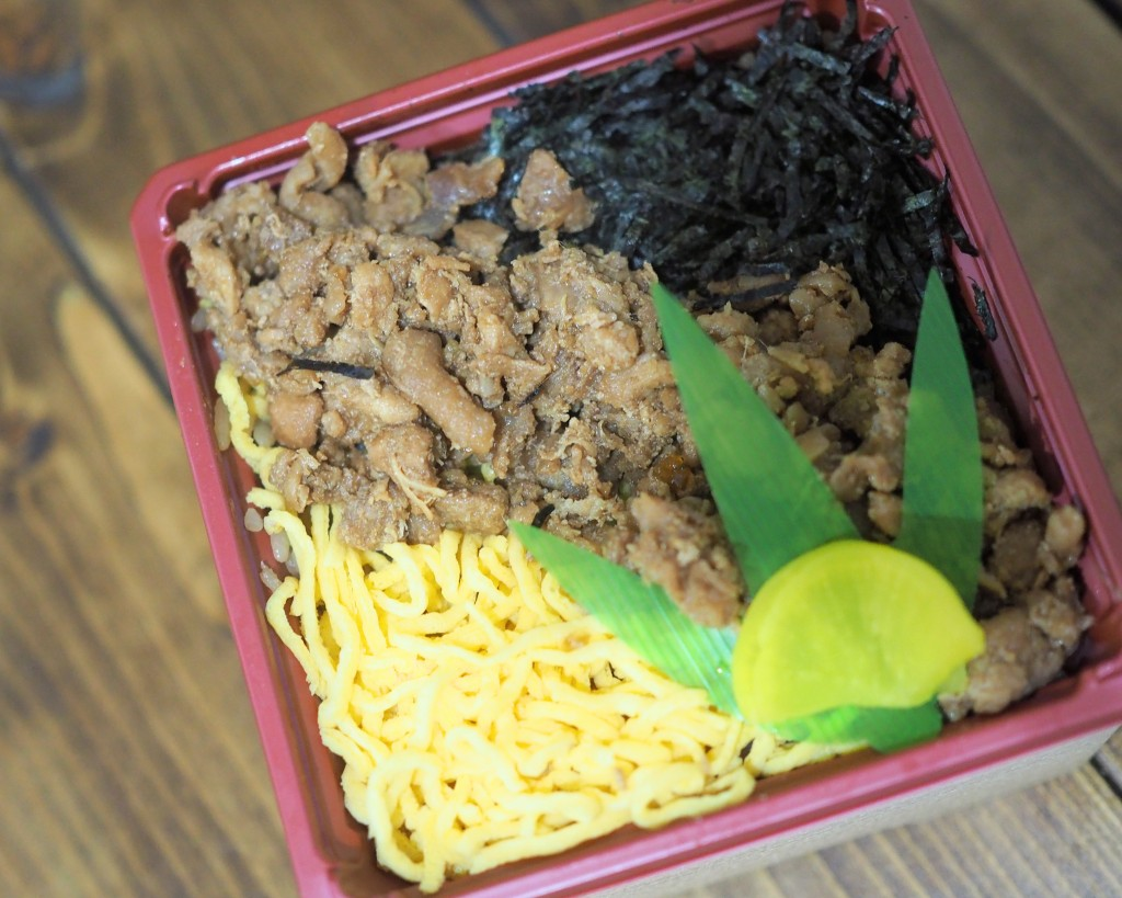 かしわ飯源次郎のそぼろ飯