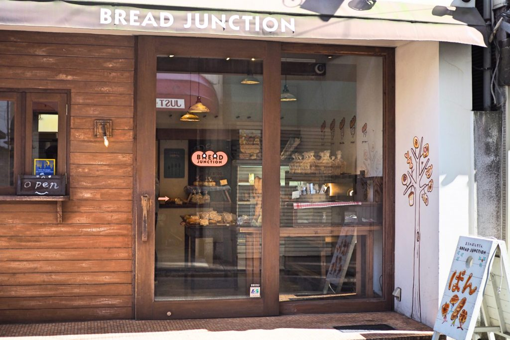 BREADJUNCTION