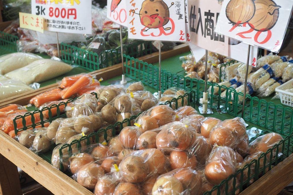 福ふくの里の野菜