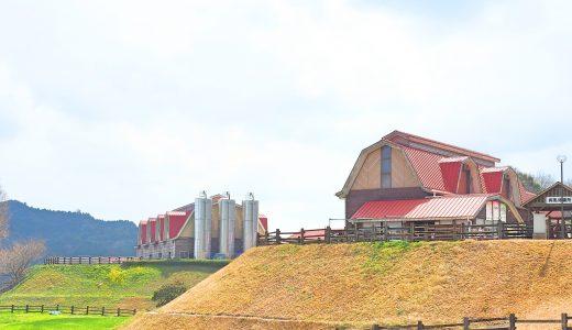 もーもーらんど 油山牧場 − 乳搾りや乗馬、BBQなど 1日中遊べる!