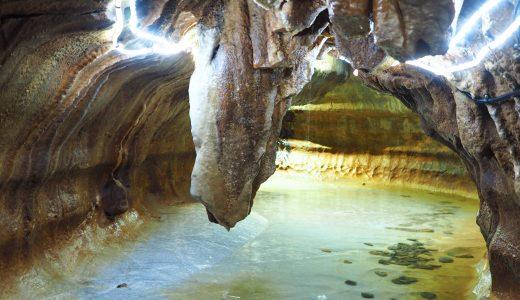 千仏鍾乳洞で神秘的な洞窟探険|平尾台