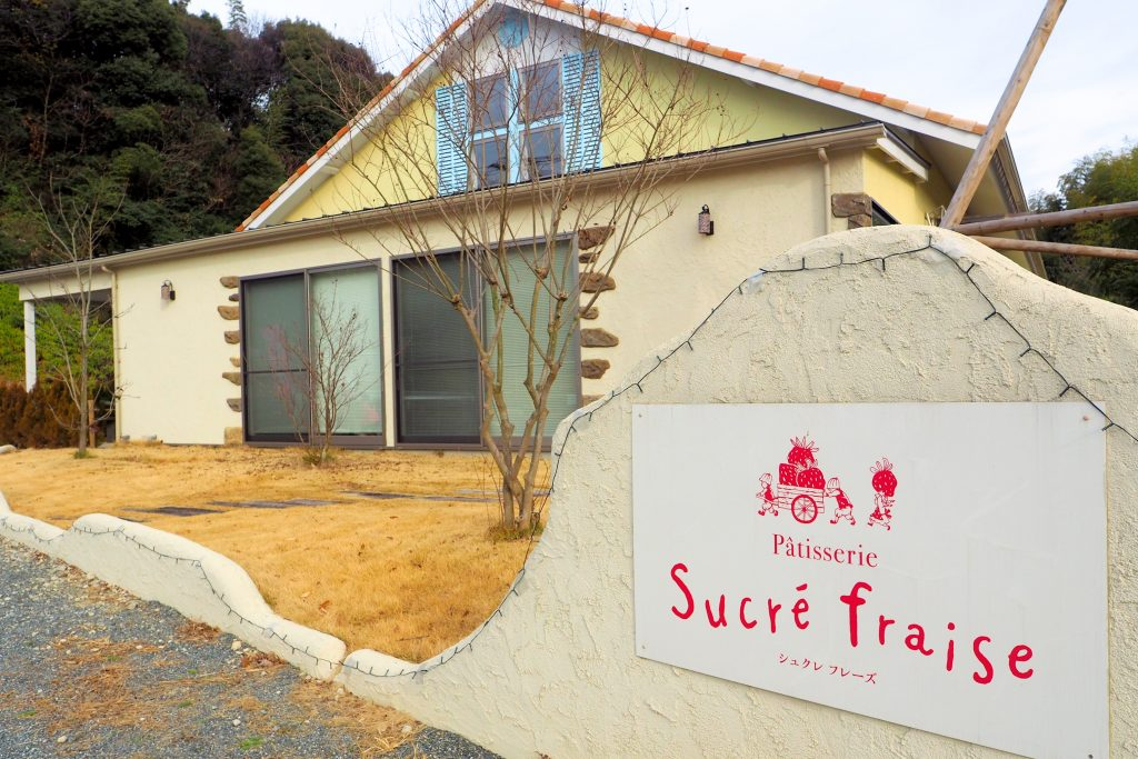 sucré fraise(シュクレフレーズ)