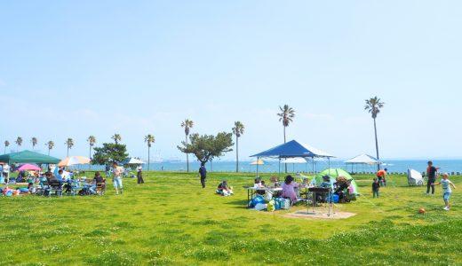 海の中道海浜公園でバーベキュー!オススメする5つの理由