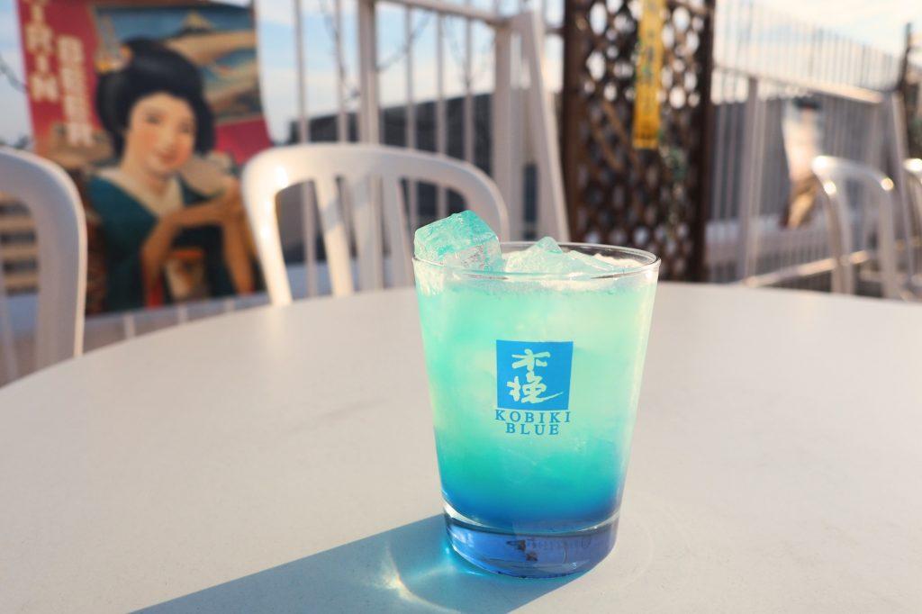オリジナルカクテル「博多雲海」