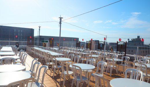 セントラーザ博多「屋上ビアガーデン」で九州名物を食べつくし!