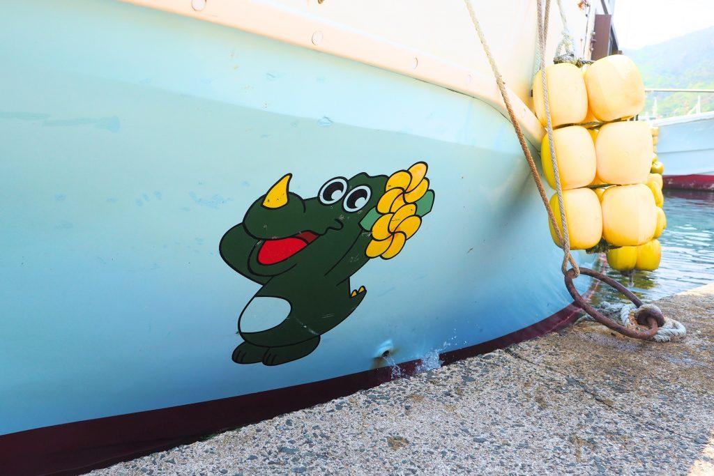 遊覧船のいとゴン