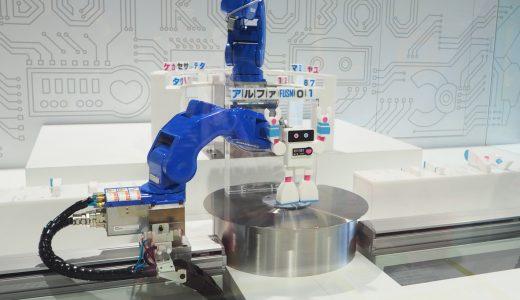 福岡県青少年科学館 − リニューアルしてさらに楽しく|久留米