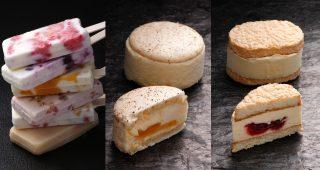 早良区飯倉のパティスリー「shodai bio nature」がジェラートバーキャンディーと氷菓を夏季限定で販売