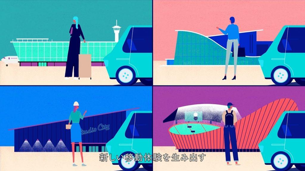 運賃無料の新しい移動手段