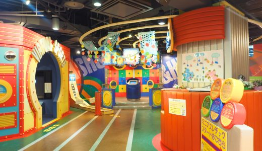 北九州が羨ましい! 屋内で一日遊べる『子どもの館』(黒崎)