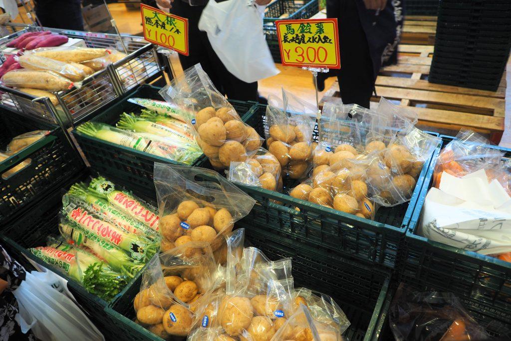 お買い得な野菜と果物